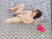 Gorgeous Tasty Toys Her Cooshie