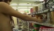 Teen clothing stores chain stores - Japanese public nudity in store subtitled