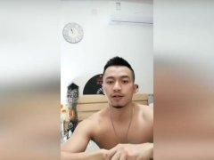 China Boy 1