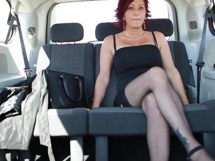 Одри, играть ничуть здесь самостоятельно на шоссе