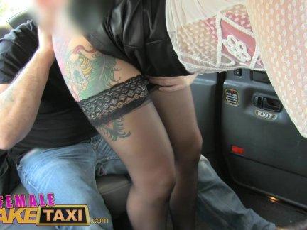 Фемалефакетакси кабины владелец блюда из анальный секс