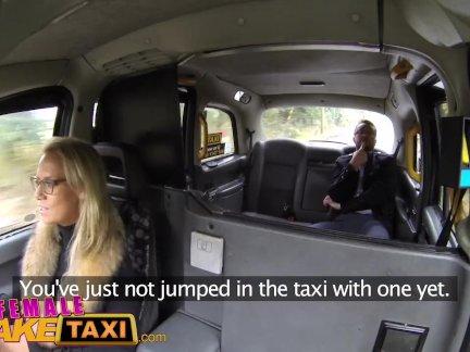Женский поддельные такси горячая грудастая блондинка сосет и трахает ее бизнесмен тариф