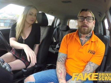 Поддельные Школа вождения Поддельные инструкторы горячий автомобиль трахают с грудастая блондинка шанула