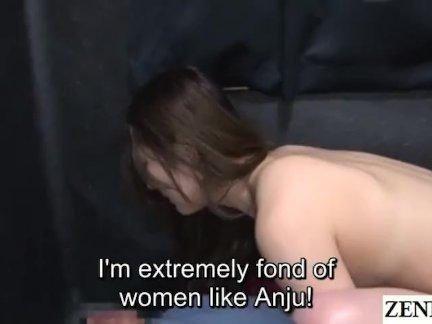 Яв звезда андзю китагава секс с кончил подзаголовок
