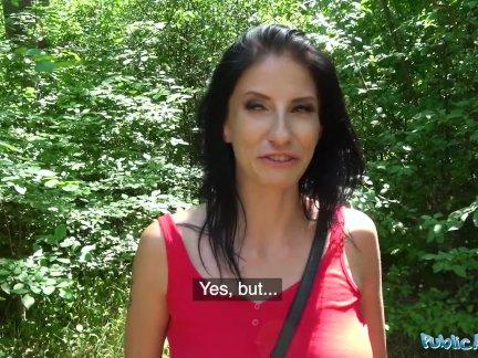 Общественный агент грудастая возбуждённый леди - трах в лес для наличными