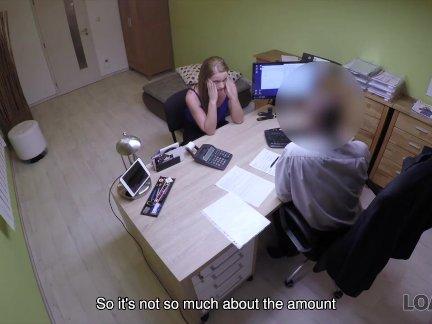 Лоанк. мисс не может отказаться от предложения кредитного менеджера и - трахал