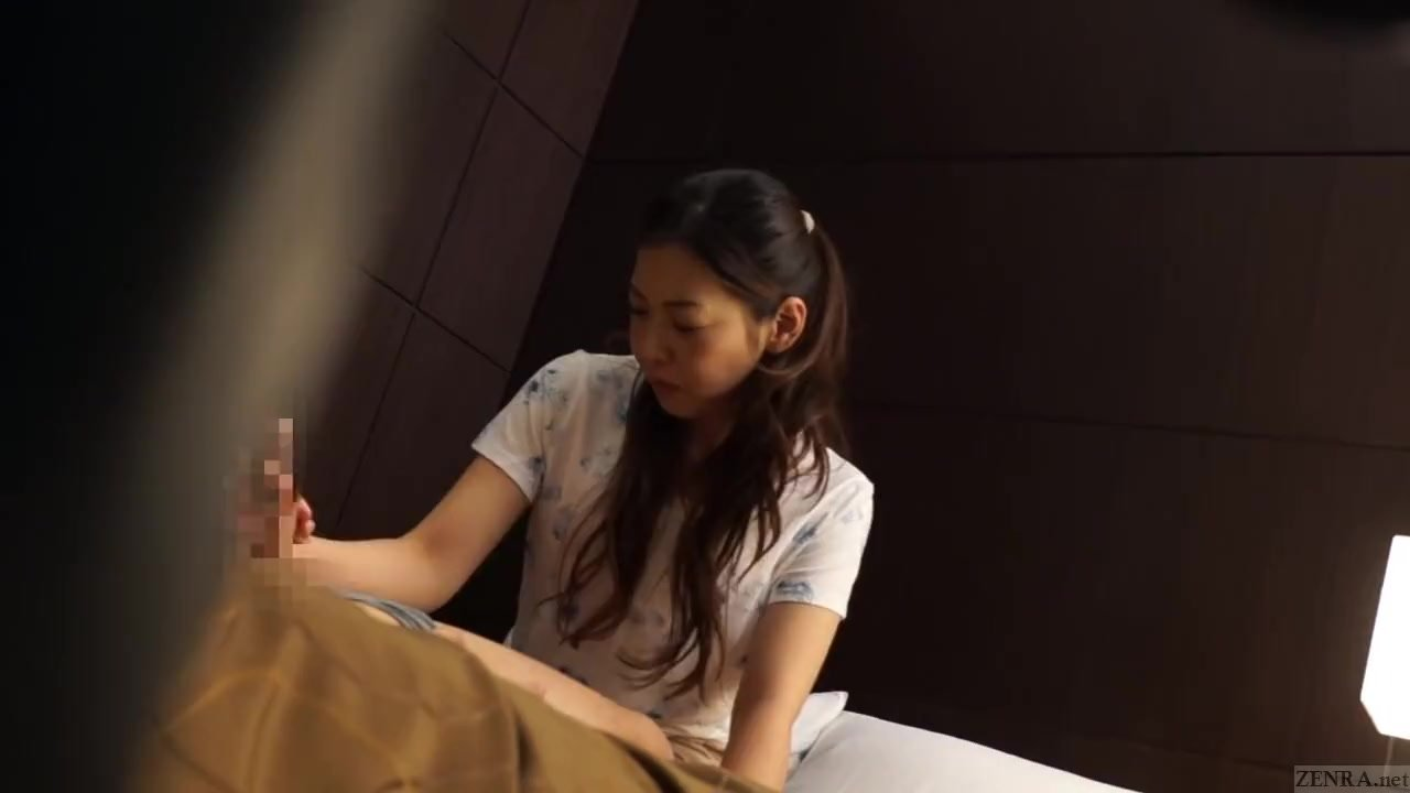 Japanese Hotel Massage Milf