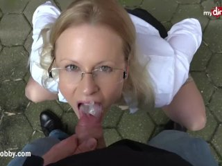 My Dirty Hobby – Quick POV outdoor fuck