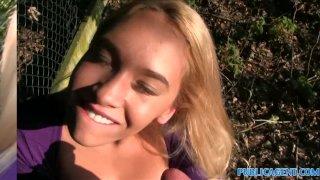 PublicAgent Молодая блондинка с настоящими большими сиськами